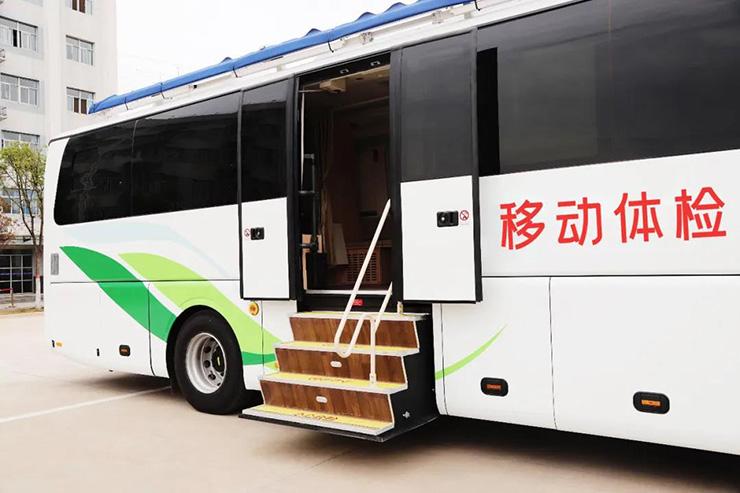 宇通移动医疗车在哈萨克斯坦全面投入使用